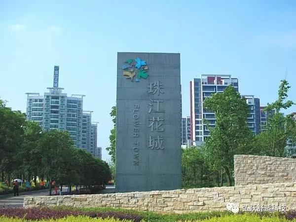 珠江花城扶水岸