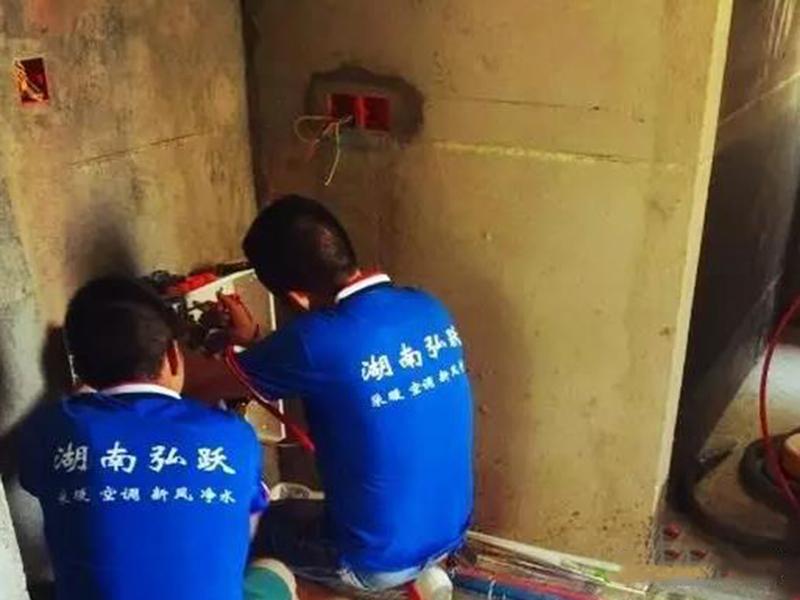 betway88采暖|珠江花城扶水岸案例赏析。