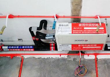 管道横平竖直安装,减少管道阻力